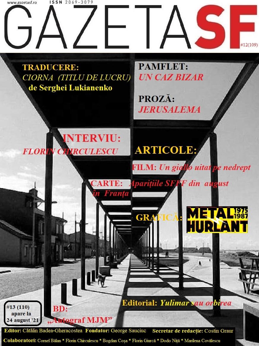 Gazeta SF #12