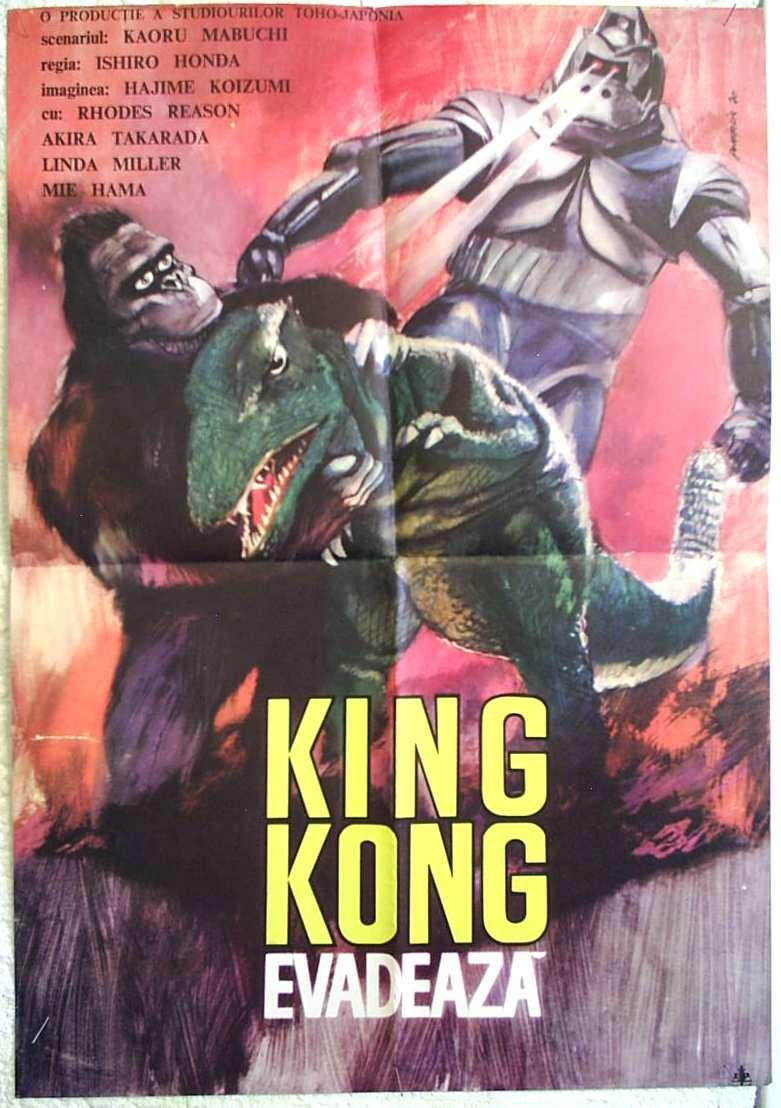King Kong evadează