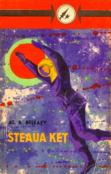 Al. R. Beleaev Steaua Keț, 1963