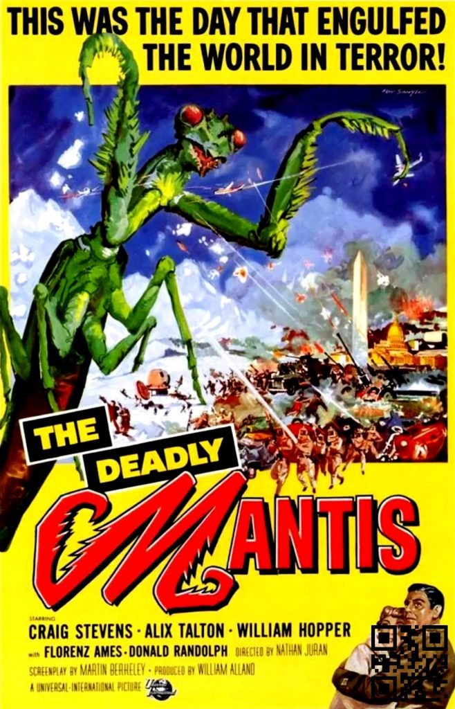1957 The Deadly Mantis afis de Reynold Brown