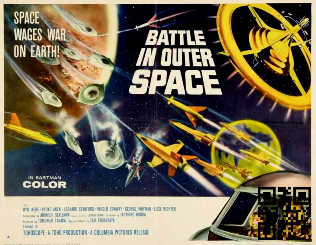 1959 Battle in Outer Space