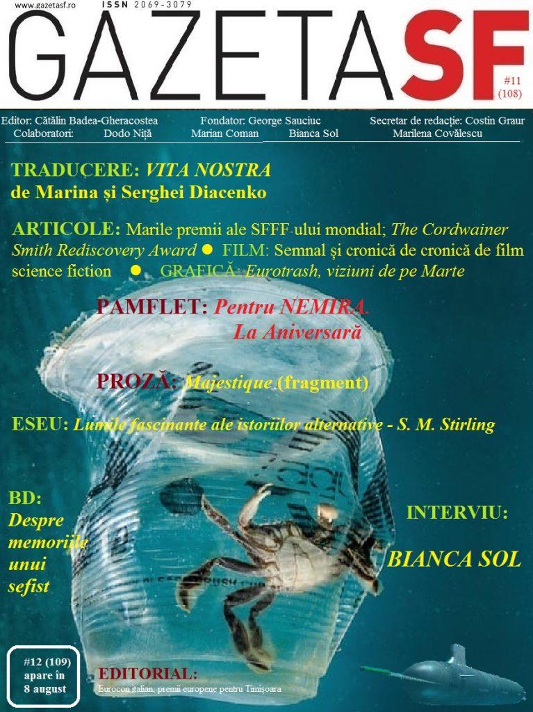Gazeta SF #10 (108) / 24 iulie 2021