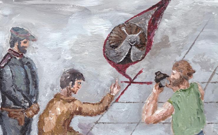 pictura de Florin Giurcă